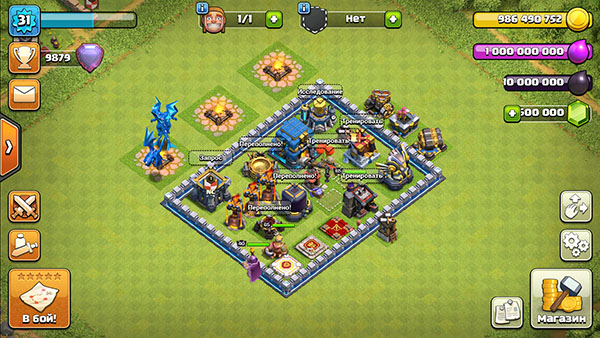 Main village on the Null's Clash 11.651.10 server