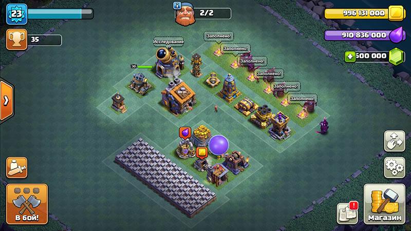 Builder village on Nulls Clash 13.180